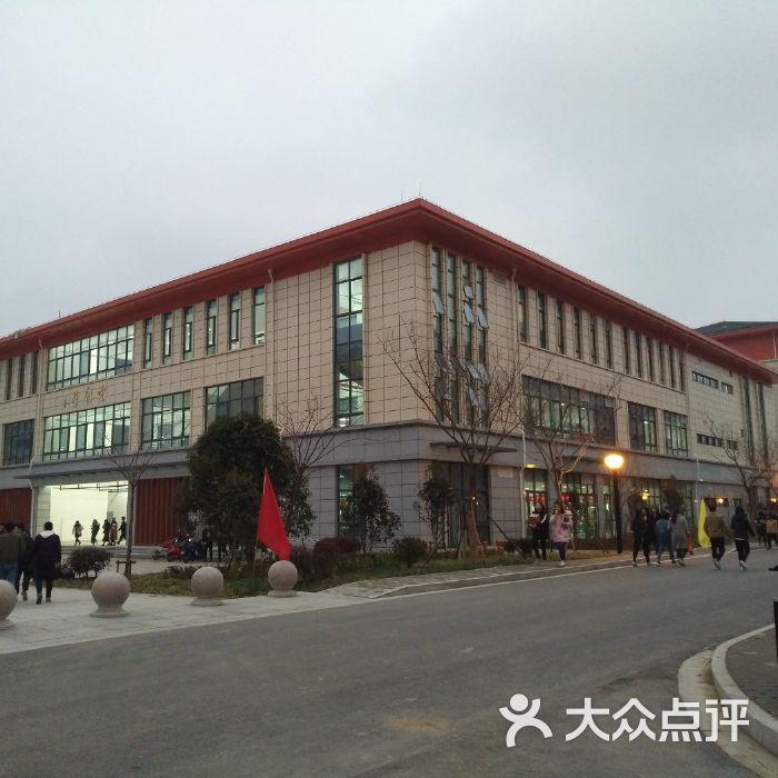 扬州大学广陵学院1号食堂