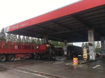 中国石化平湖服务区南加油站