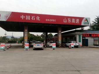 泰安服务区加油站