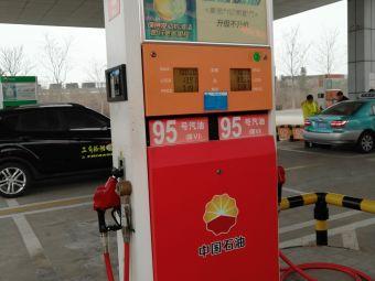 中国石油胶州服务区加油站