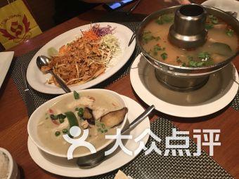 Thai Pepper Restaurant
