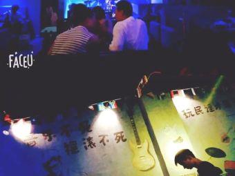 南巷音乐酒吧