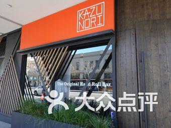 Kazu Nori