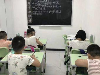 新艺度培训学校
