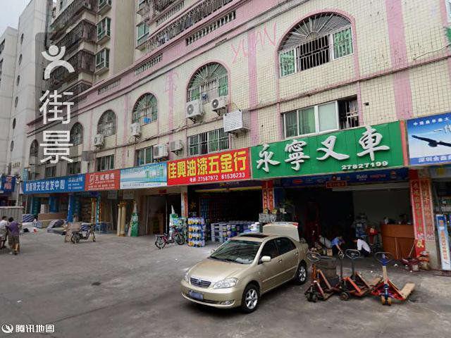 红苹果幼儿园-图片-深圳-大众点评网