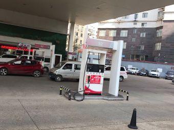 中国石化洪城加油站