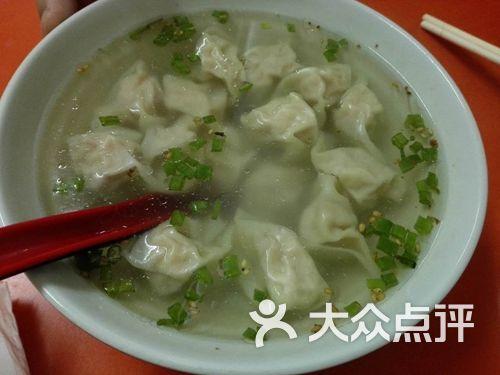 沙县小吃-馄饨图片-北京美食-大众点评网