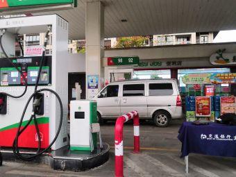 中国石化扬州卜扬加油站