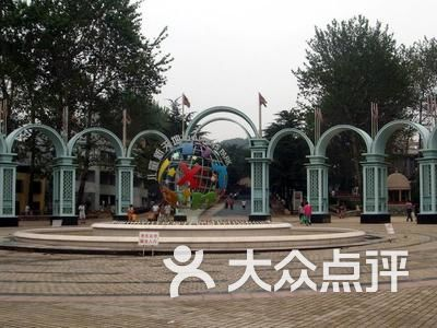 贮水山儿童公园的全部评价-青岛-大众点评网