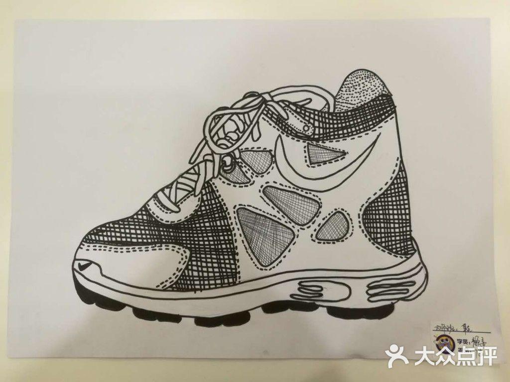创意鞋幼儿美术作品