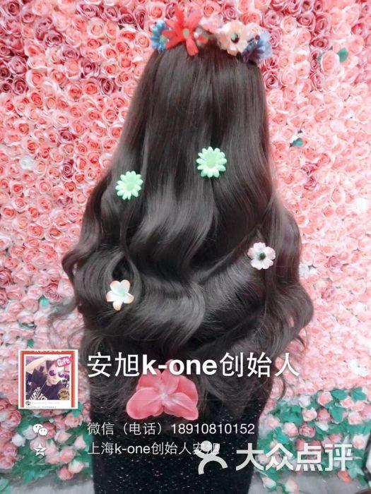 kone(无痕接发)-图片-上海丽人-大众点评网