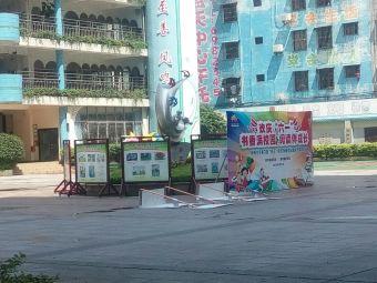 新北江小学校本部-凤鸣小学