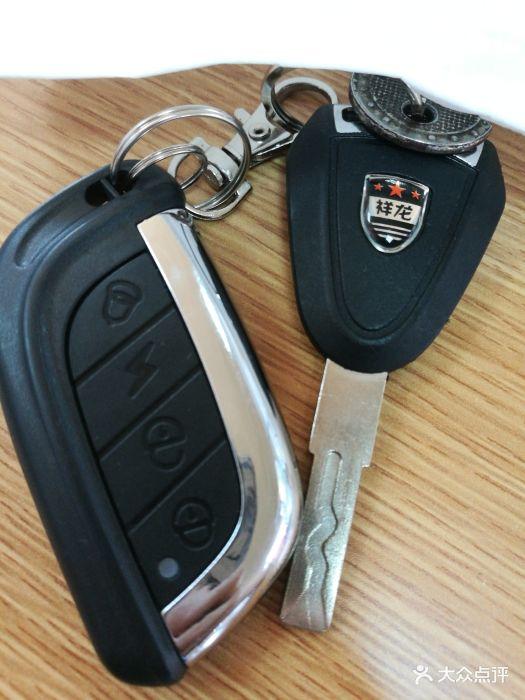 祥龙电动车钥匙图片 - 第4张