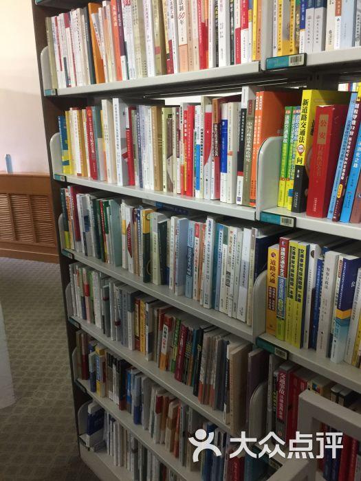 大连市图书馆图片 - 第5张