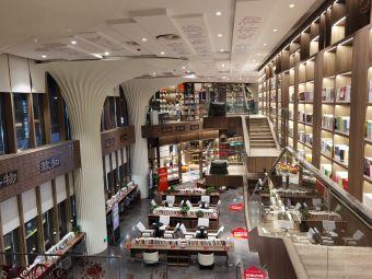 北海巴川图书馆