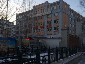 哈尔滨市第十九中学校
