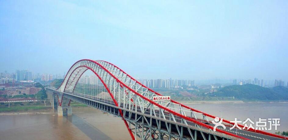 朝天门长江大桥-图片-重庆周边游-大众点评网
