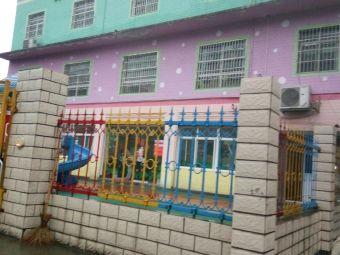 东环学院幼稚园