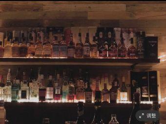 仙儿丛林Whisky Bar