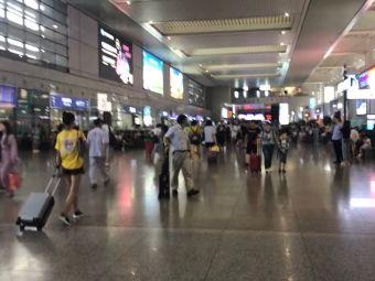 上海长途客运虹桥站自助售票处