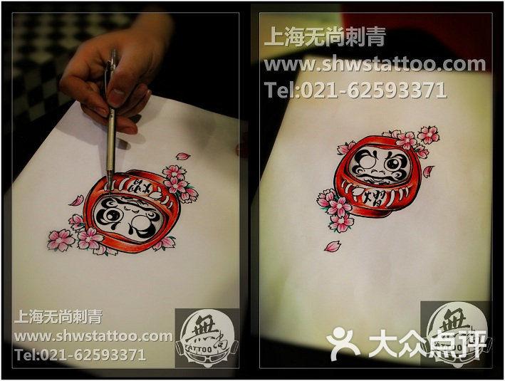 无尚刺青纹身工作室修改纹身:牛头毛利图腾纹身图案图片