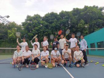 海建网球俱乐部