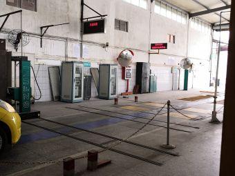 芳村机动车检测站电动汽车充电站