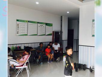 三一外语学校(惠济校区)
