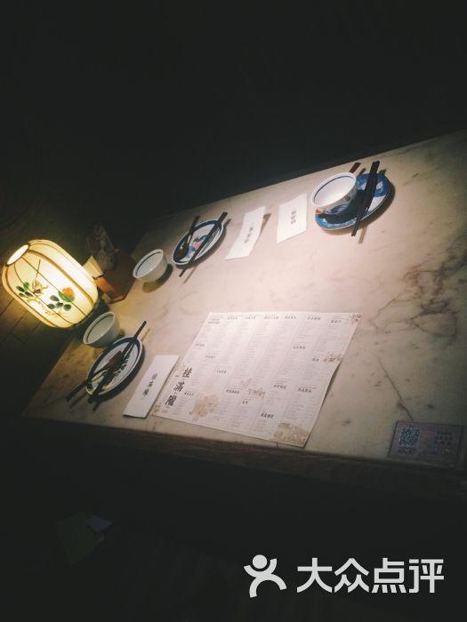 ps古风免抠鱼素材
