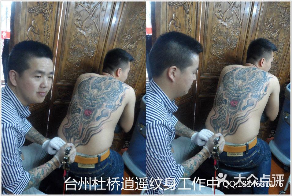宝贝美甲纹身玫瑰花纹身杜桥纹身女纹身师萍萍台州刺