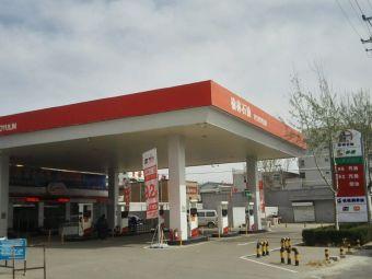 榆林石油南郊加油站
