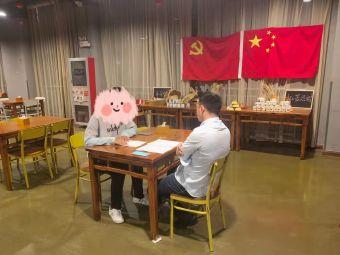 文政公务员(南邮通达校区)