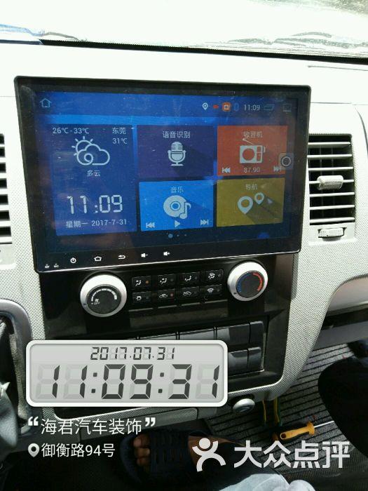 福田风景g7专用安卓大屏导航 usb行车记录仪