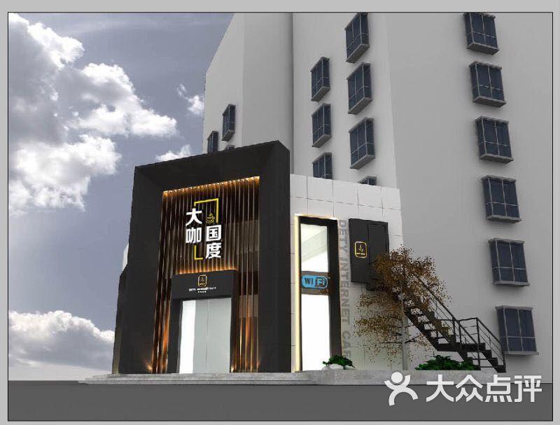 电竞会所_北京红石电竞会所暑期回馈活动AND全英雄基