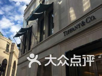 Tiffany & Co.(罗迪欧大道店)