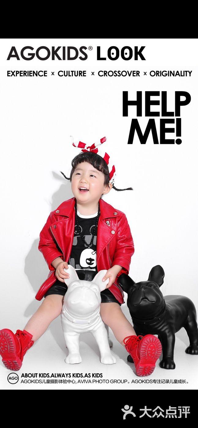 薇拉旗下agokids儿童摄影体验中心