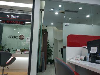 中国工商银行自助银行