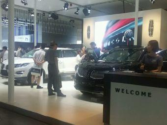 宁波永达林肯汽车销售服务有限公司