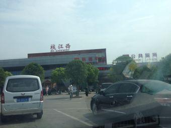 枝江服务区-停车场