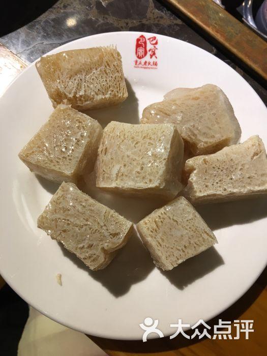 巴实上海老图片(火锅路龙盛都市店)-美食-重庆啥广场有海伦图片
