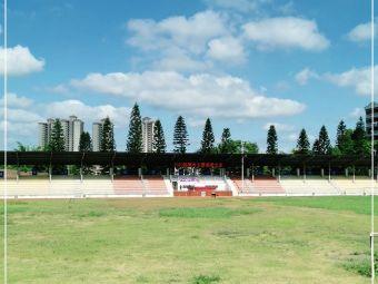 鹤山市第一中学