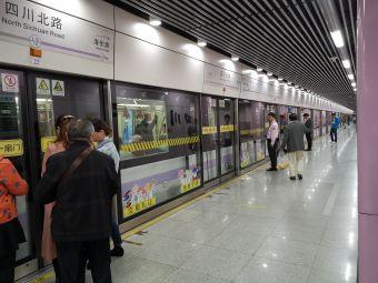 四川北路地鐵站