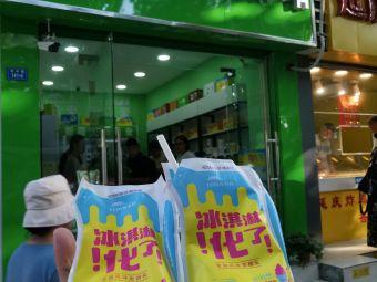 新疆天润奶站(中山南路店)
