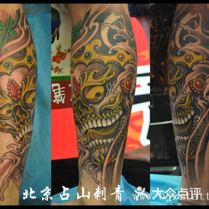 占山刺青北京占山刺青 包小腿纹身 象神纹身图片-北京
