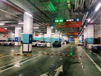 新城吾悦广场停车场