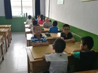 小名人围棋学校
