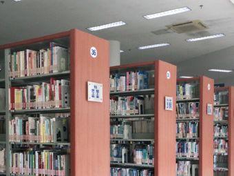 张家港图书馆