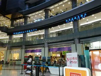 阿玛施眼科医院(中泰广场店)