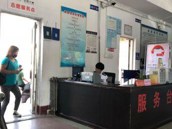 临沂河东汽车站售票处