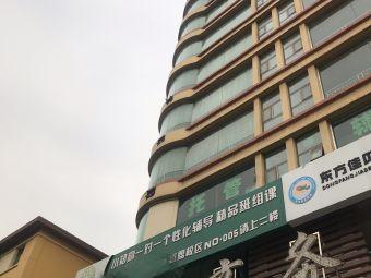 东方佳贝托管中心旗舰店